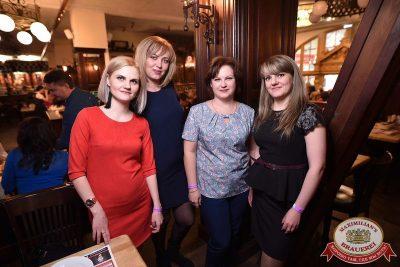 Света, 25 апреля 2018 - Ресторан «Максимилианс» Уфа - 32