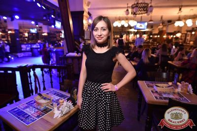 Света, 25 апреля 2018 - Ресторан «Максимилианс» Уфа - 33