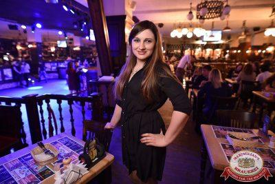 Света, 25 апреля 2018 - Ресторан «Максимилианс» Уфа - 34