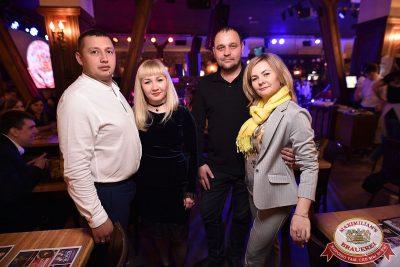Света, 25 апреля 2018 - Ресторан «Максимилианс» Уфа - 35
