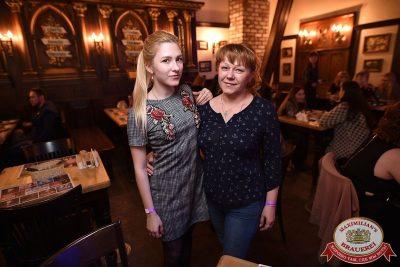 Света, 25 апреля 2018 - Ресторан «Максимилианс» Уфа - 36