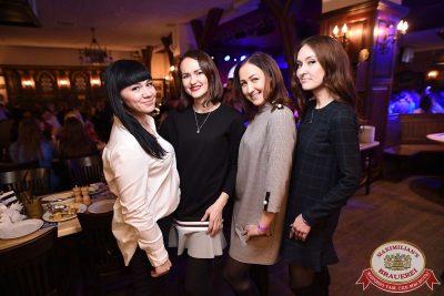 Света, 25 апреля 2018 - Ресторан «Максимилианс» Уфа - 37