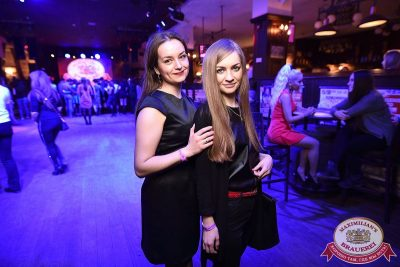 Света, 25 апреля 2018 - Ресторан «Максимилианс» Уфа - 42