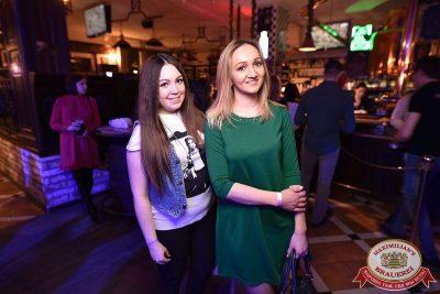 Света, 25 апреля 2018 - Ресторан «Максимилианс» Уфа - 43