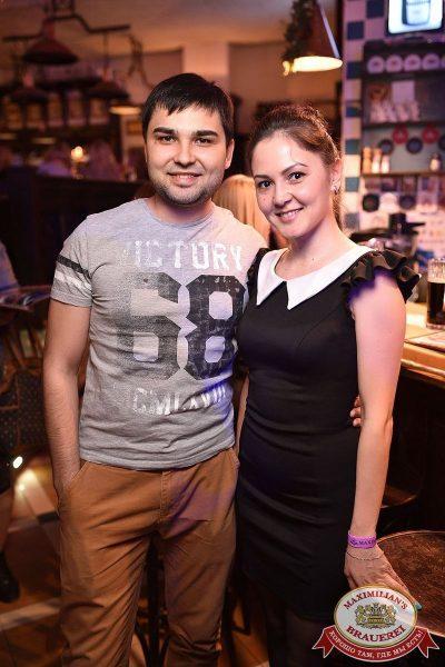 Света, 25 апреля 2018 - Ресторан «Максимилианс» Уфа - 46