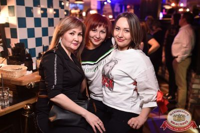 Света, 25 апреля 2018 - Ресторан «Максимилианс» Уфа - 47