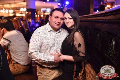 Света, 25 апреля 2018 - Ресторан «Максимилианс» Уфа - 48