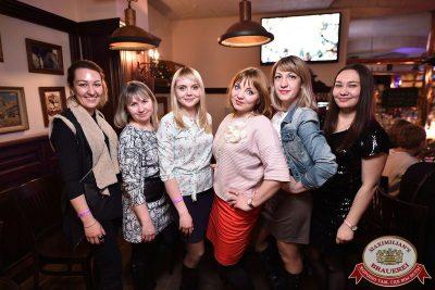 Света, 25 апреля 2018 - Ресторан «Максимилианс» Уфа - 50