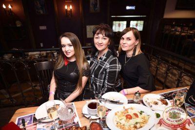 Света, 25 апреля 2018 - Ресторан «Максимилианс» Уфа - 56