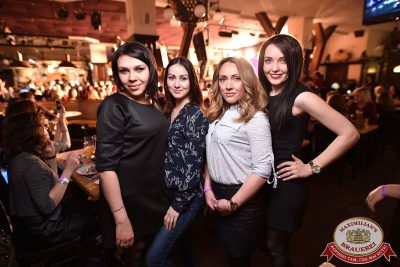 Света, 25 апреля 2018 - Ресторан «Максимилианс» Уфа - 59