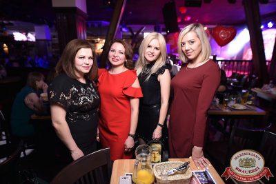 Света, 25 апреля 2018 - Ресторан «Максимилианс» Уфа - 63