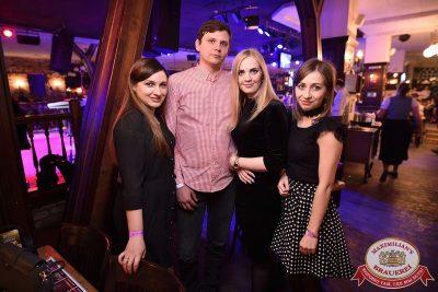 Света, 25 апреля 2018 - Ресторан «Максимилианс» Уфа - 64