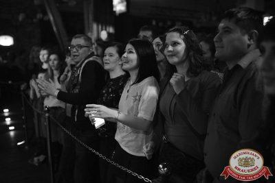 Света, 25 апреля 2018 - Ресторан «Максимилианс» Уфа - 7
