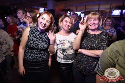 Маргарита Суханкина, 23 мая 2018 - Ресторан «Максимилианс» Уфа - 12