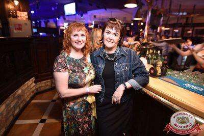 Маргарита Суханкина, 23 мая 2018 - Ресторан «Максимилианс» Уфа - 22