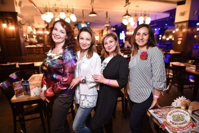 Маргарита Суханкина, 23 мая 2018 - Ресторан «Максимилианс» Уфа - 23