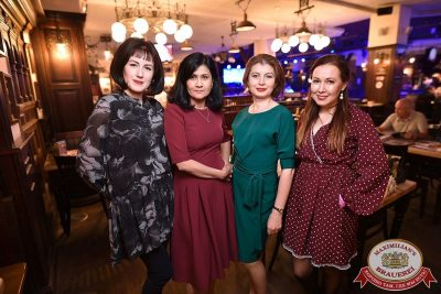 Маргарита Суханкина, 23 мая 2018 - Ресторан «Максимилианс» Уфа - 24