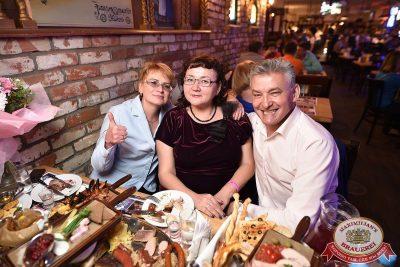 Маргарита Суханкина, 23 мая 2018 - Ресторан «Максимилианс» Уфа - 27