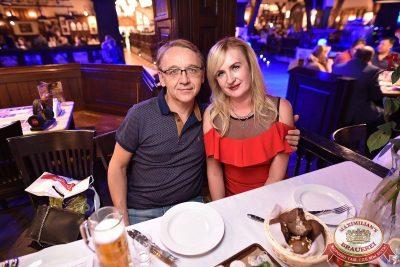Маргарита Суханкина, 23 мая 2018 - Ресторан «Максимилианс» Уфа - 30