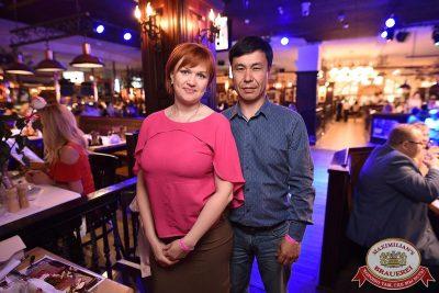 Маргарита Суханкина, 23 мая 2018 - Ресторан «Максимилианс» Уфа - 31