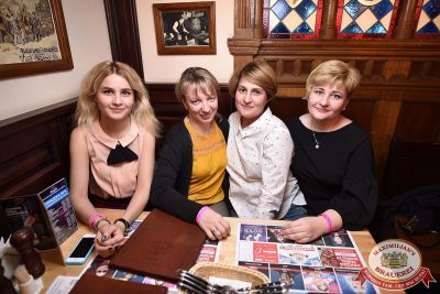 Маргарита Суханкина, 23 мая 2018 - Ресторан «Максимилианс» Уфа - 33