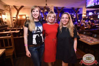 Маргарита Суханкина, 23 мая 2018 - Ресторан «Максимилианс» Уфа - 34