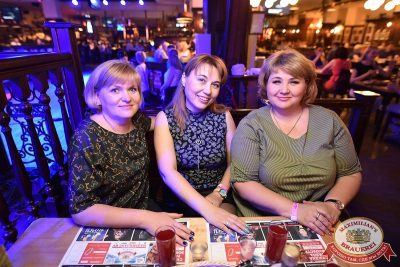 Маргарита Суханкина, 23 мая 2018 - Ресторан «Максимилианс» Уфа - 35