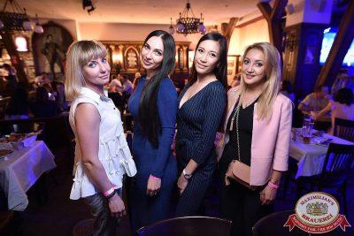 Маргарита Суханкина, 23 мая 2018 - Ресторан «Максимилианс» Уфа - 41