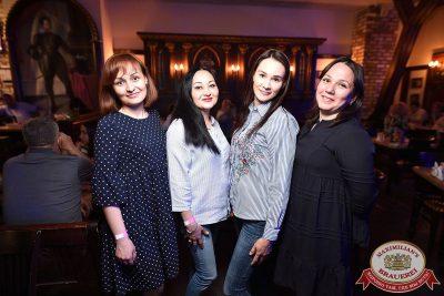 Маргарита Суханкина, 23 мая 2018 - Ресторан «Максимилианс» Уфа - 42