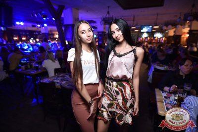 Маргарита Суханкина, 23 мая 2018 - Ресторан «Максимилианс» Уфа - 43