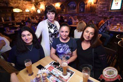 Маргарита Суханкина, 23 мая 2018 - Ресторан «Максимилианс» Уфа - 44