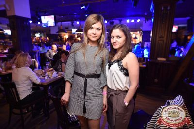 Маргарита Суханкина, 23 мая 2018 - Ресторан «Максимилианс» Уфа - 45