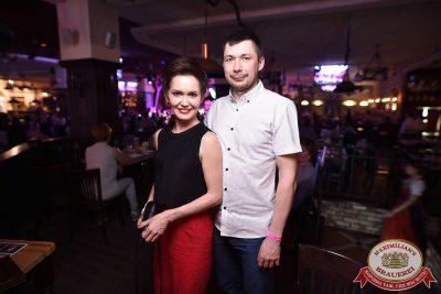 Маргарита Суханкина, 23 мая 2018 - Ресторан «Максимилианс» Уфа - 54