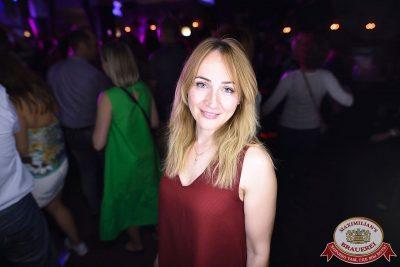 Маргарита Суханкина, 23 мая 2018 - Ресторан «Максимилианс» Уфа - 56