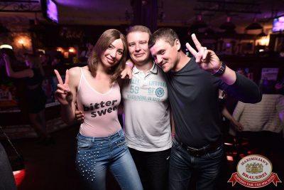 Группа «Рок-острова», 7 июня 2018 - Ресторан «Максимилианс» Уфа - 12