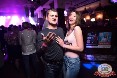Группа «Рок-острова», 7 июня 2018 - Ресторан «Максимилианс» Уфа - 15