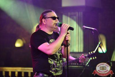 Группа «Рок-острова», 7 июня 2018 - Ресторан «Максимилианс» Уфа - 16