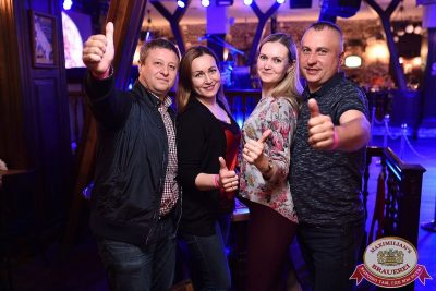 Группа «Рок-острова», 7 июня 2018 - Ресторан «Максимилианс» Уфа - 19