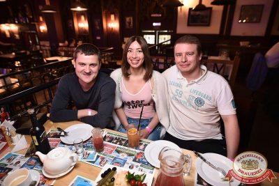 Группа «Рок-острова», 7 июня 2018 - Ресторан «Максимилианс» Уфа - 22