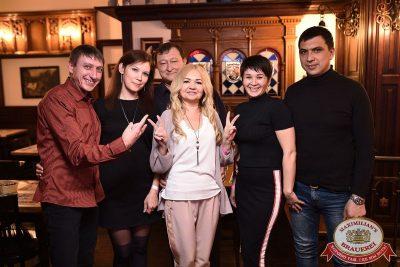 Группа «Рок-острова», 7 июня 2018 - Ресторан «Максимилианс» Уфа - 28