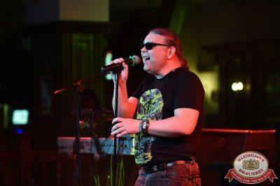 Группа «Рок-острова», 7 июня 2018 - Ресторан «Максимилианс» Уфа - 3