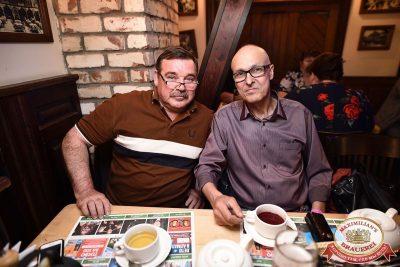 Группа «Рок-острова», 7 июня 2018 - Ресторан «Максимилианс» Уфа - 33