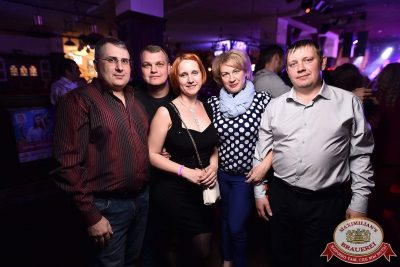 Группа «Рок-острова», 7 июня 2018 - Ресторан «Максимилианс» Уфа - 39