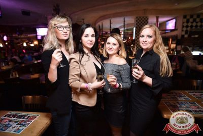 Группа «Рок-острова», 7 июня 2018 - Ресторан «Максимилианс» Уфа - 41