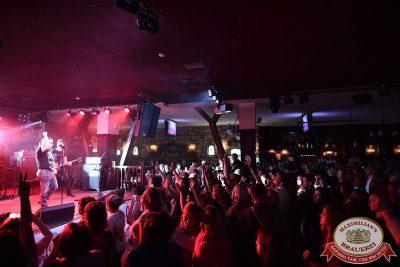 Группа «Рок-острова», 7 июня 2018 - Ресторан «Максимилианс» Уфа - 8