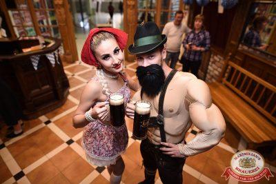 День пивовара, 9 июня 2018 - Ресторан «Максимилианс» Уфа - 004