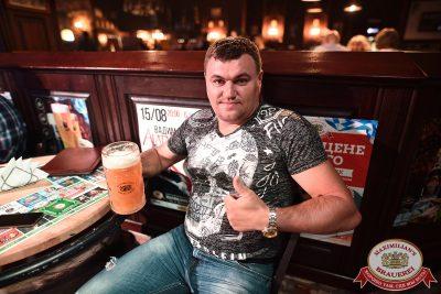 День пивовара, 9 июня 2018 - Ресторан «Максимилианс» Уфа - 009