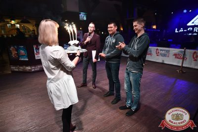 День пивовара, 9 июня 2018 - Ресторан «Максимилианс» Уфа - 019