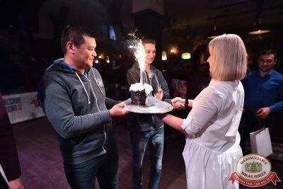 День пивовара, 9 июня 2018 - Ресторан «Максимилианс» Уфа - 020