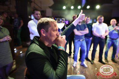 День пивовара, 9 июня 2018 - Ресторан «Максимилианс» Уфа - 025